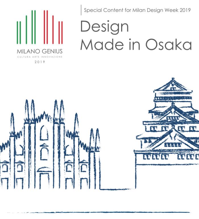 cover design made in osaka x web